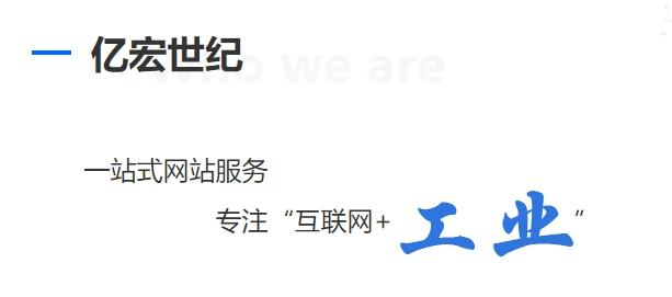 亿宏世纪郑州lovebet 爱博体育建设
